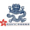 RHKYC-Standard-Logo