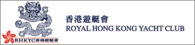 HK Yacht Club