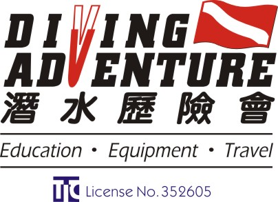 DA logo w TIC