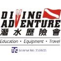 Diving Adventure-01